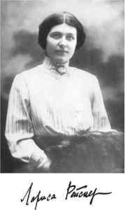 Larissa Resiner 1895-1926  Bolshevik fighter